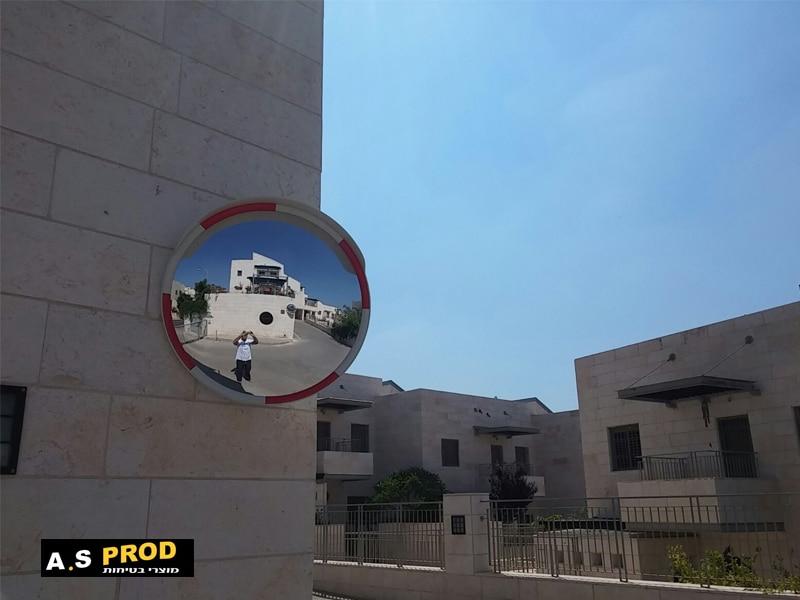 חזית מראה פנורמית אקריליק קוטר 60 מותקנת על קיר